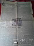 Правда 1953 года листок, фото №2
