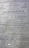 Газета Волга 12 октября 1952 г, фото №6