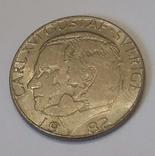 Швеція 1 крона, 1982