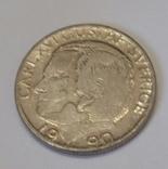 Швеція 1 крона, 1990
