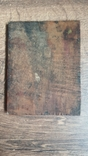 Икона Святого Николая 19 век, фото №12