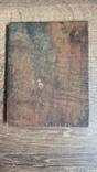 Икона Святого Николая 19 век, фото №13