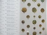 Каталог древнерусские нательные кресты Х-ХIII веков Нечитайло фото 3