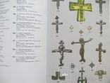 Каталог древнерусские нательные кресты Х-ХIII веков Нечитайло фото 4