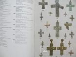 Каталог древнерусские нательные кресты Х-ХIII веков Нечитайло фото 5