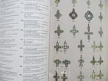 Каталог древнерусские нательные кресты Х-ХIII веков Нечитайло фото 6