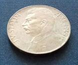 Чехословаччина 50 і 100 крон 1949 року Сталін фото 3