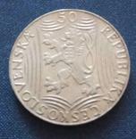 Чехословаччина 50 і 100 крон 1949 року Сталін фото 4