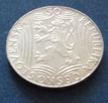 Чехословаччина 50 і 100 крон 1949 року Сталін фото 5