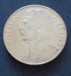 Чехословаччина 50 і 100 крон 1949 року Сталін фото 6