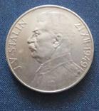 Чехословаччина 50 і 100 крон 1949 року Сталін фото 7
