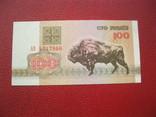 100 рублей 1992 Беларусь UNC