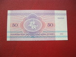 50 рублей 1992 Беларусь UNC фото 2