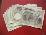 100 динар Сербия