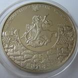 Украина 5 гривень 2012 года.1800 років м.Судаку, фото №7