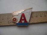 Знак водителя СССР, фото №5