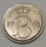 Бельгія 25 сантимів, 1968