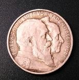 2 марки 1906 р. Баден. Золоте весілля, фото №2