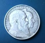 2 марки 1906 р. Баден. Золоте весілля, фото №4