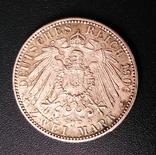2 марки 1906 р. Баден. Золоте весілля, фото №6
