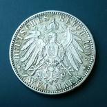 2 марки 1906 р. Баден. Золоте весілля, фото №7