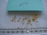 Стрелки к часам №17.50 шт.+, фото №2