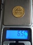 5 рублей 1864, фото №4