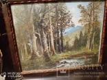 Старинная картина в деревянной раме,пейзаж, фото №2