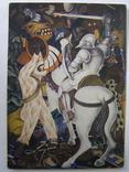 Завоевание.худ. Диего Ривера. пр-ва ГДР, фото №2