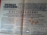 Правда Украины7 марта 1953 года, фото №3