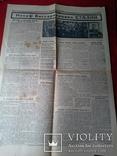 Правда Украины7 марта 1953 года, фото №5