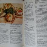 Кухня на цілий рік (Чешська кулінарія) 1986р., фото №6