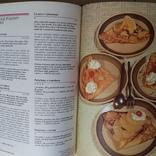 Кухня на цілий рік (Чешська кулінарія) 1986р., фото №7