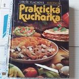 Практична кухня 1987р. чешська кухня, фото №2