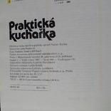 Практична кухня 1987р. чешська кухня, фото №9