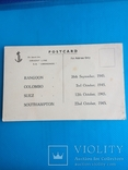 Круизная открытка 1945 год Orient line, фото №3