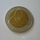 """Украина 5 гривен 2000 года """"На межі тисячоліть"""", фото №5"""