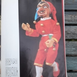 """SVET LOUTEK"" Мир  Марионеток. Куклы. 1978 год., фото №6"