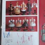 """SVET LOUTEK"" Мир  Марионеток. Куклы. 1978 год., фото №7"