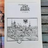 """SVET LOUTEK"" Мир  Марионеток. Куклы. 1978 год., фото №10"