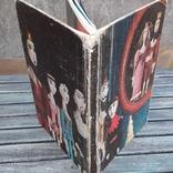 """SVET LOUTEK"" Мир  Марионеток. Куклы. 1978 год., фото №13"