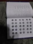 Античные монеты Северного Причерноморья: Каталог.- Анохин, фото №4
