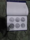Античные монеты Северного Причерноморья: Каталог.- Анохин, фото №5