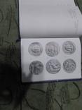 Античные монеты Северного Причерноморья: Каталог.- Анохин, фото №6