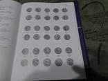 Античные монеты Северного Причерноморья: Каталог.- Анохин, фото №9