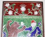 """Сувенирная медаль (плакетка) посвященная """"Олимпиада-80""""., фото №3"""