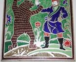 """Сувенирная медаль (плакетка) посвященная """"Олимпиада-80""""., фото №5"""