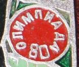 """Сувенирная медаль (плакетка) посвященная """"Олимпиада-80""""., фото №6"""