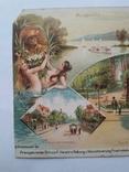 Открытка Германская империя 1899 г., фото №3