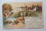 Открытка Германская империя 1899 г., фото №2